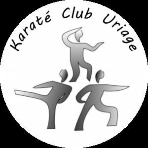 Karaté Club Uriage - logo 1
